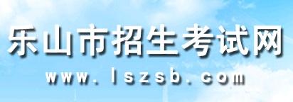 名称: 描述:http://www.lszsb.com